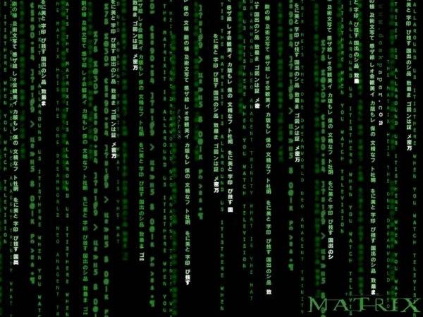 matrix-001