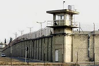 ketziotprison2